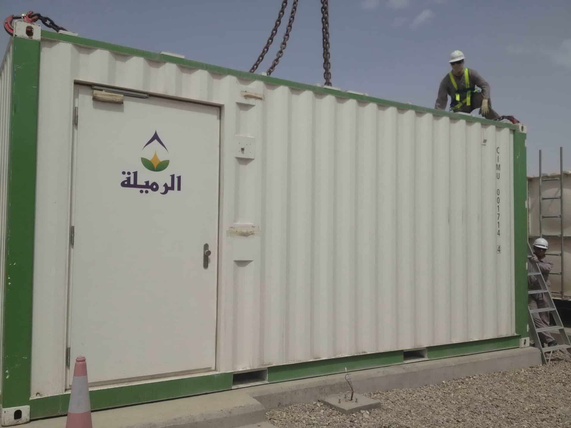 Mobile-Data-Center-at-BP-Rumaila-Site.jpg